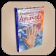 AYURVEDA, DIAGNÓSTICO Y CURA SEGÚN EL AYURVEDA, Swami Joythimayananda